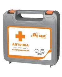 Аптечка первой помощи автомобильная Дорожная Медицина